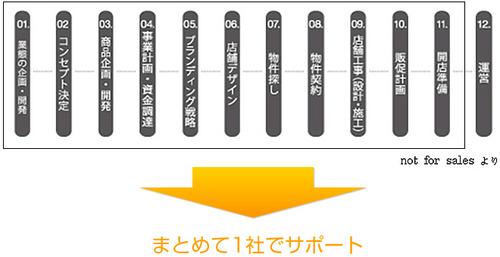 column008_01[1].jpg